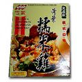 UTCF Cantonese Glutinous Fried Rice Speedi Meal