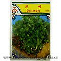 Coriander (Chinese Parsley) Seeds