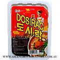 Dosirac Beef Flavour Bolw Instant Noodle