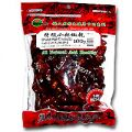 Heng Fai Small Dried Hot Chilli
