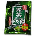 Senjaku Green Tea Candy