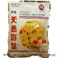 Instant Natural Jellyfish Sesame Oil Flavour