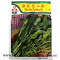 Water Spinach Seeds