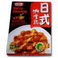 UTC Japanese Style Curry Chicken Speedi Meal