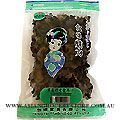 Natural Black Fungus