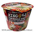 Spicy Seafood Flavor King Cup Noodle Soup