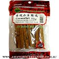 Small Cinnamon Bark